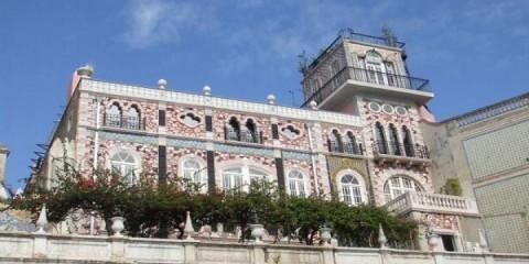 Palacete Exterior