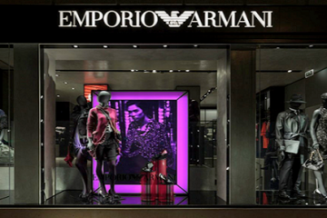 Windows at the Emporio Armani Shop on Avenida da Liberdade in Lisbon