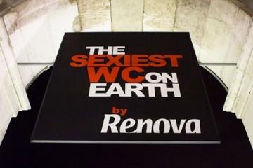 Renova's Sexiest WC on Earth in Terreiro do Paco