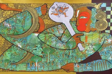Hanuman - RAMESH GORJALA